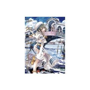 ARIA 完全版 ARIA The MASTERPIECE 7 ブレイドコミックス / 天野こずえ アマノコズエ  〔コミック〕|hmv