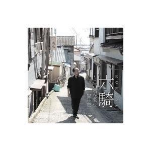 Tenor Collection / 六騎-こころを歌う。:  福井敬(T) 谷池重紬子(P) 国内盤 〔CD〕 hmv