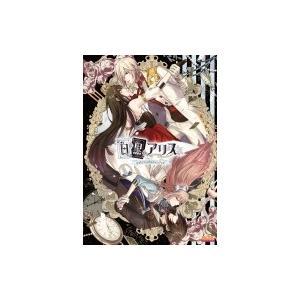 発売日:2017年10月 / ジャンル:実用・ホビー / フォーマット:本 / 出版社:Gzブレイン...