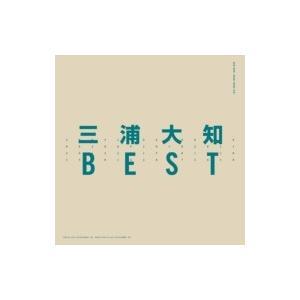 三浦大知 ミウラダイチ / BEST (2CD+DVD)  ...