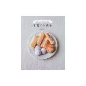 発売日:2017年11月 / ジャンル:実用・ホビー / フォーマット:本 / 出版社:主婦の友社 ...
