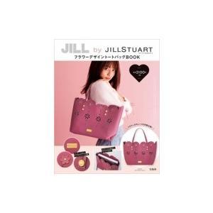 JILL by JILLSTUART フラワーデザイントートバッグBOOK / 書籍  〔ムック〕|hmv