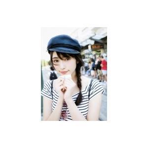 欅坂46 渡辺梨加1st写真集  『饒舌な眼差し』 / 渡辺梨加  〔本〕|hmv
