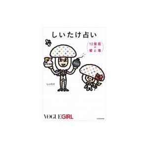 発売日:2017年12月 / ジャンル:実用・ホビー / フォーマット:本 / 出版社:Kadoka...