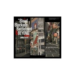 アニメ (Anime) / TVアニメ「血界戦線 & BEYOND」オリジナルサウンドトラック 国内盤 〔CD〕|hmv
