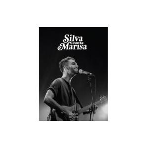 Silva (Brazil) / Silva Canta Marisa:  Ao Vivo  輸入盤 〔CD〕