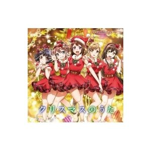 Poppin'Party / クリスマスのうた【Blu-ray付き限定盤】 国内盤 〔CD Maxi〕|hmv