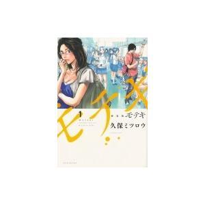 発売日:2017年11月 / ジャンル:コミック / フォーマット:コミック / 出版社:講談社 /...