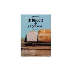 発売日:2017年10月 / ジャンル:実用・ホビー / フォーマット:本 / 出版社:イカロス出版...