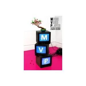 桑田佳祐 / MVP 【初回限定盤】 〔DVD〕の商品画像