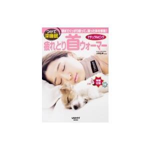 発売日:2017年12月 / ジャンル:実用・ホビー / フォーマット:ムック / 出版社:Kado...