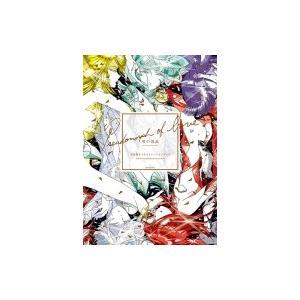 愛の仮晶 市川春子イラストレーションブック KCピース / 市川春子  〔コミック〕|hmv