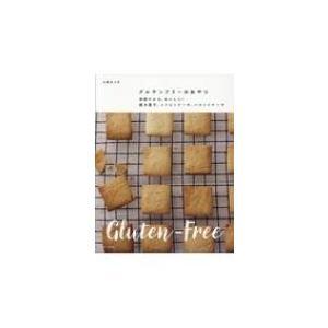 発売日:2017年10月 / ジャンル:実用・ホビー / フォーマット:本 / 出版社:パルコ出版 ...