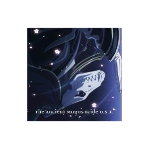 魔法使いの嫁 / 「魔法使いの嫁」オリジナルサウンドトラック1 国内盤 〔CD〕|hmv