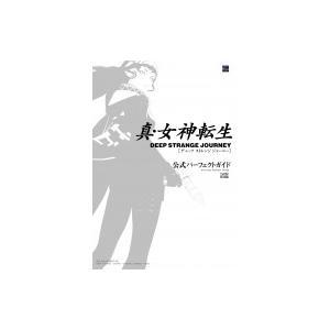 発売日:2017年11月 / ジャンル:実用・ホビー / フォーマット:本 / 出版社:Gzブレイン...