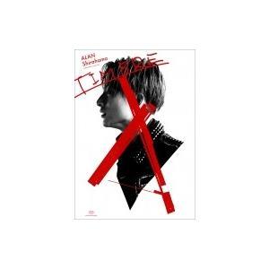 白濱亜嵐ファースト写真集 『TIMBRE(ティンバー)』(+DVD) / 白濱亜嵐 〔本〕