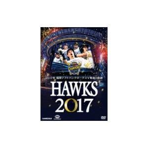 HAWKS 2017 2017年 福岡ソフトバン...の商品画像