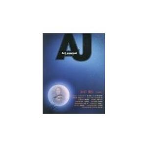 アートジャーナル 91 / アートジャーナル編集委員会  〔全集・双書〕 hmv