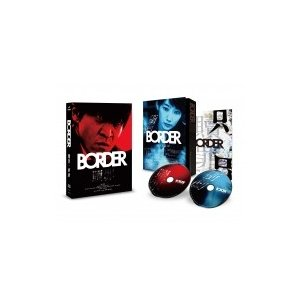 BORDER 贖罪/衝動  〔BLU-RAY DISC〕|hmv