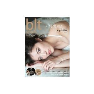 blt graph. (ビー・エル・ティ-グラフ) vol.25 東京ニュースMOOK / 雑誌  〔ムック〕|hmv