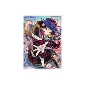 ゴールデンカムイ 12 ヤングジャンプコミック...の関連商品5