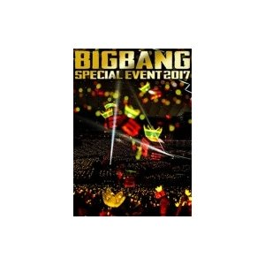 BIGBANG (Korea) ビッグバン / BIGBANG SPECIAL EVENT 2017 【初回生産限定盤】 (2Blu-ray+CD) 〔BLU-RAY DISC〕