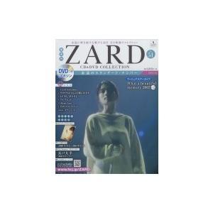 隔週刊 ZARD CD  &  DVDコレクション 2019年 1月 23日号 51号 / ZARD ザード  〔雑誌〕 hmv
