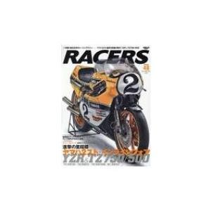 RACERS Vol.48 ヤマハGPレーサー並列4気筒 サンエイムック / 雑誌  〔ムック〕|hmv