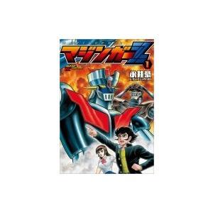 マジンガーZ 1 トクマコミックス ハイパーホビー / 永井豪とダイナミックプロダクション  〔コミック〕|hmv
