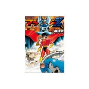 マジンガーZ 3 トクマコミックス ハイパーホビー / 永井豪とダイナミックプロダクション  〔コミック〕|hmv