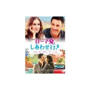 発売日:2018年03月02日 / ジャンル:洋画 / フォーマット:DVD / 組み枚数:1 / ...