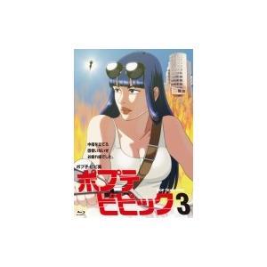 ポプテピピック vol.3 〔BLU-RAY D...の商品画像