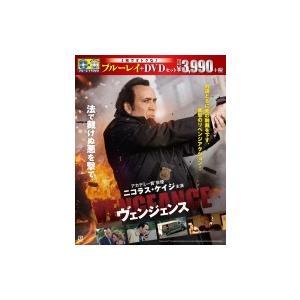 ヴェンジェンス ブルーレイ&DVDセット(2枚組)  〔BLU-RAY DISC〕|hmv