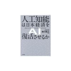 発売日:2017年11月 / ジャンル:文芸 / フォーマット:本 / 出版社:大和書房 / 発売国...