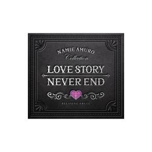 オルゴール / Love Story・NEVER END〜安室奈美恵コレクション 国内盤 〔CD〕|hmv