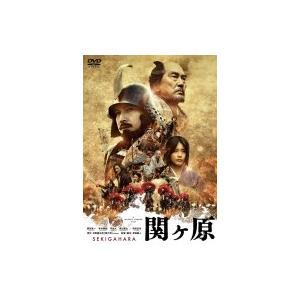 関ヶ原 DVD 通常版 〔DVD〕の関連商品5