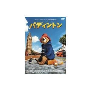パディントン【期間限定価格版】 〔DVD〕の商品画像