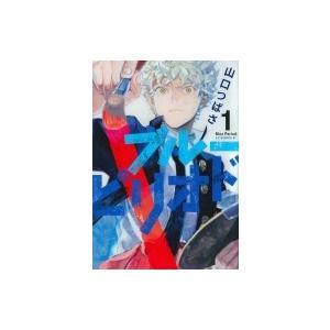 発売日:2017年12月 / ジャンル:コミック / フォーマット:コミック / 出版社:講談社 /...