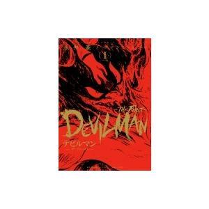 デビルマン -THE FIRST- 1 復刻名作漫画シリーズ / 永井豪とダイナミックプロ  〔本〕|hmv