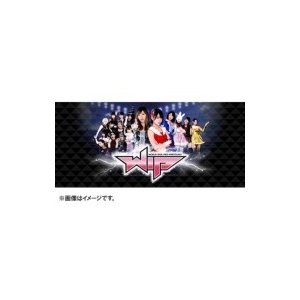 AKB48 / 豆腐プロレス The REAL 2017 W...
