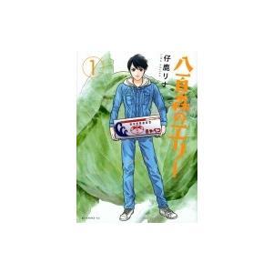 発売日:2018年01月 / ジャンル:コミック / フォーマット:コミック / 出版社:講談社 /...