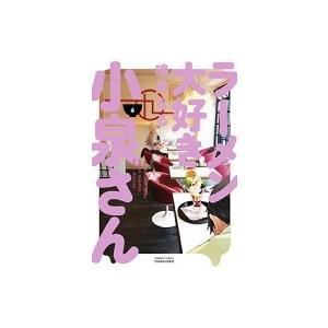 発売日:2018年01月 / ジャンル:コミック / フォーマット:コミック / 出版社:竹書房 /...