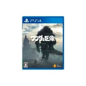 Game Soft (PlayStation 4) / ワンダと巨像  〔GAME〕|hmv