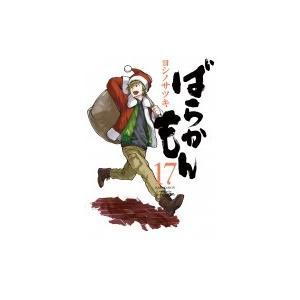 ばらかもん 17 オリジナルドラマCD第3弾付き初回限定特装版 SEコミックスプレミアム / ヨシノサツキ   〔コミッ|hmv