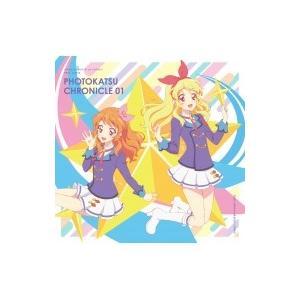 Star☆anis / Aikatsu☆stars! / 『アイカツ!フォトonステージ!!』ベストアルバム PHOTOKATSU CHRONICLE 01 国内盤 〔CD〕