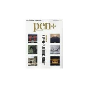 発売日:2017年12月 / ジャンル:実用・ホビー / フォーマット:ムック / 出版社:CCCメ...