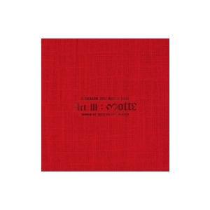 G-DRAGON (BIGBANG) ジードラゴン / G-DRAGON 2017 WORLD TOUR <ACT III,  M.O.T.T.E> IN JAPAN 【初回生産限定盤】 (2DVD+2CD+PHOTO BOOK|hmv