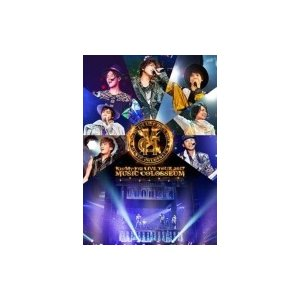 Kis-My-Ft2 キスマイフットツー / LIVE TOUR 2017 MUSIC COLOSSEUM  〔DVD〕