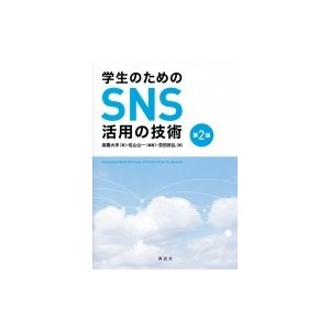 発売日:2018年02月 / ジャンル:物理・科学・医学 / フォーマット:本 / 出版社:講談社 ...