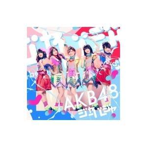 AKB48 / タイトル未定 【Type A 初回限定盤】(...